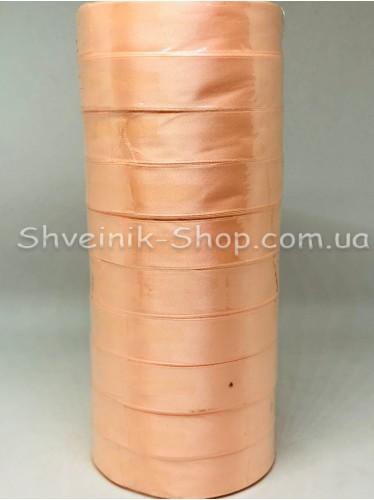 Лента атласная (Сатиновая лента) Ширина 2см Цвет: Персик  в упаковке 230 метров цена за упаковку
