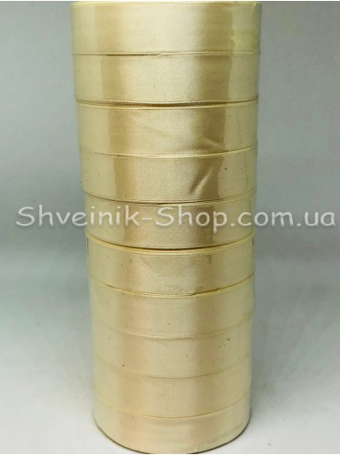 Лента атласная (Сатиновая лента) Ширина 2см Цвет: Лимон  в упаковке 230 метров цена за упаковку