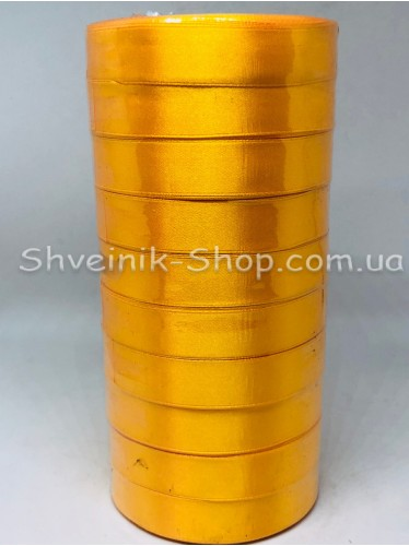 Лента атласная (Сатиновая лента) Ширина 2см Цвет: Желток  в упаковке 230 метров цена за упаковку