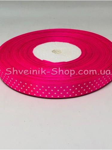 Лента атласная в горох Ширина  1,5 см в упаковке 92 м Цвет: Ярко розовый