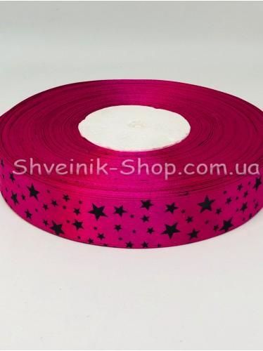 Лента атласная с рисунком Звезда Ширина 2,5 см в упаковке 92м Цвет: Малина