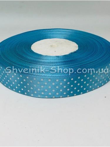 Лента атласная с рисунком Горох  Ширина 2,5 см в упаковке 92м Цвет: Голубой