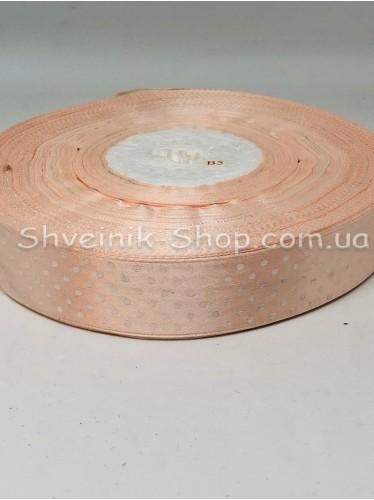 Лента атласная с рисунком Горох  Ширина 2,5 см в упаковке 92м Цвет: Персик