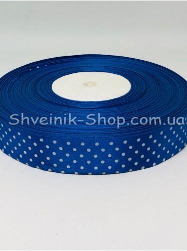 Лента атласная с рисунком Горох  Ширина 2,5 см в упаковке 92м Цвет: Электрик