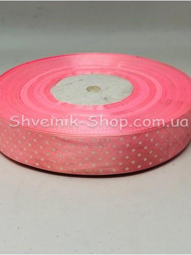 Лента атласная с рисунком Горох  Ширина 2,5 см в упаковке 92м Цвет: Розовый