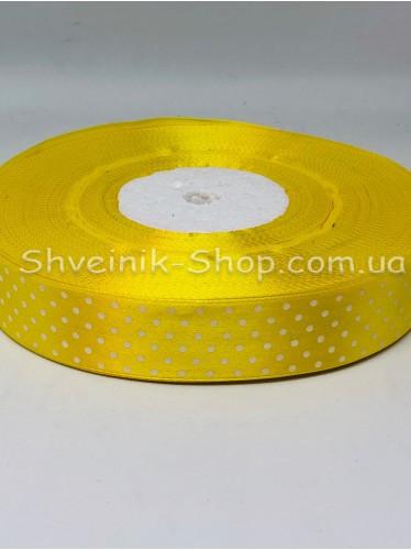 Лента атласная с рисунком Горох  Ширина 2,5 см в упаковке 92м Цвет: Желтый