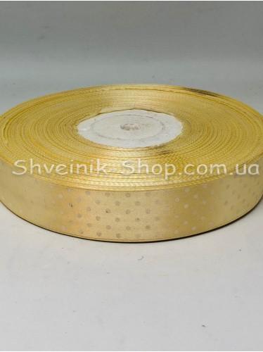 Лента атласная с рисунком Горох  Ширина 2,5 см в упаковке 92м Цвет: Молоко