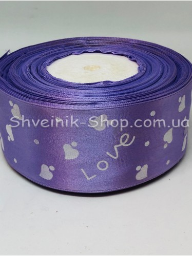 Лента атласная с рисунком LOVE Ширина 5 см в упаковке 46м Цвет: Сиреневый