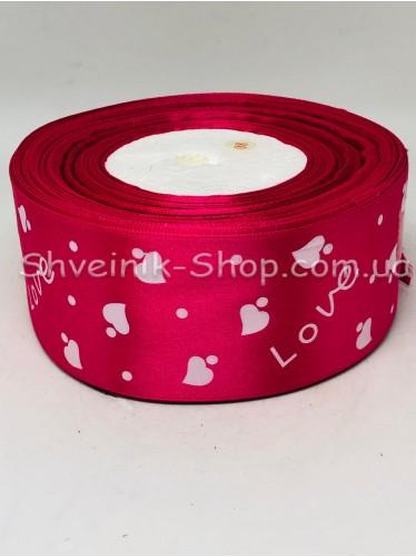 Лента атласная с рисунком LOVE Ширина 5 см в упаковке 46м Цвет: Малина