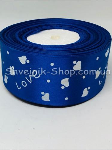 Лента атласная с рисунком LOVE Ширина 5 см в упаковке 46м Цвет: Электрик