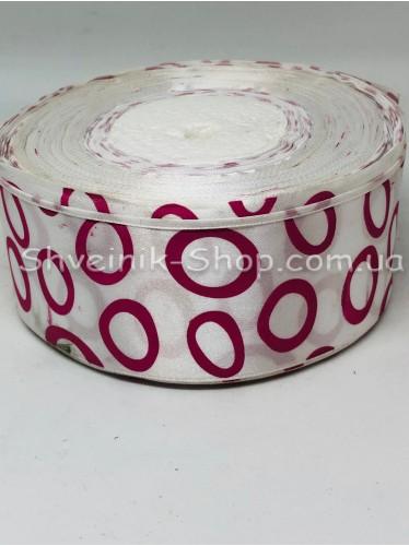 Лента атласная с рисунком Кольца Ширина 5 см в упаковке 46м Цвет: Белый