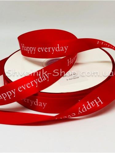Лента атласная с рисунком HAPPY EVERYDAY  Ширина 2,5 см в упаковке 92м Цвет: Красный