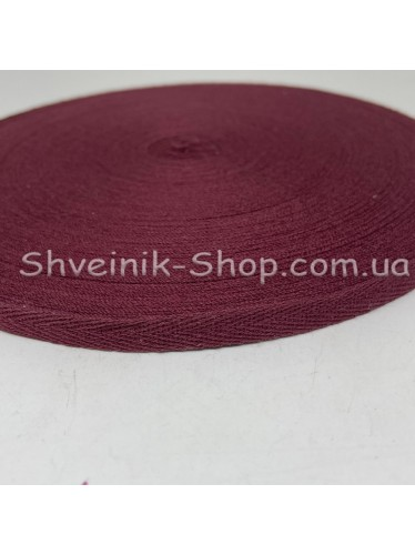 Киперная лента х/б ширина 1,0 см в упаковке 46м Цвет: бордо