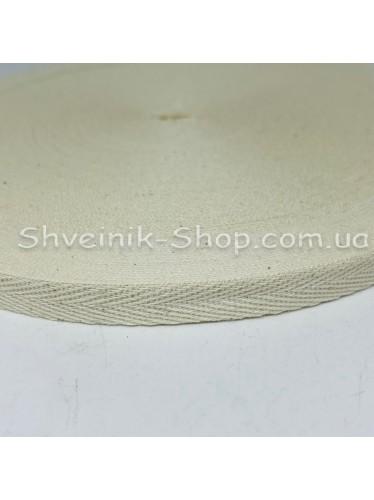 Киперная лента х/б ширина 1,0 см в упаковке 46м Цвет: молочный