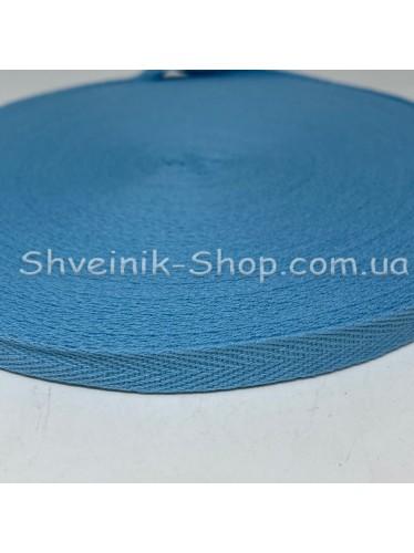 Киперная лента х/б ширина 1,0 см в упаковке 46м Цвет: голубой темный