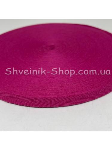 Киперная лента х/б ширина 1,0 см в упаковке 46м Цвет: малина