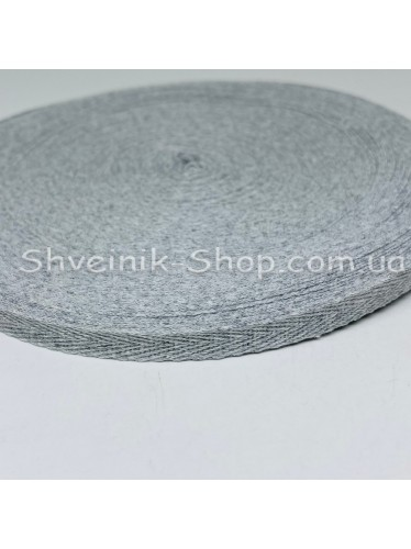 Киперная лента х/б ширина 1,0 см в упаковке 46м Цвет: серый меланж