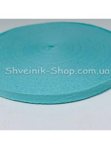 Киперная лента х/б ширина 1,0 см в упаковке 46м Цвет: мята бирюзовая
