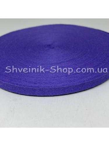 Киперная лента х/б ширина 1,0 см в упаковке 46м Цвет: сирень