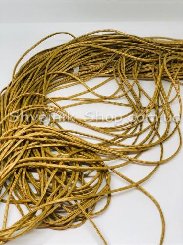 Шнур кожаный 3мм 46м цвет Золото перламутр в упаковке цена за упаковку