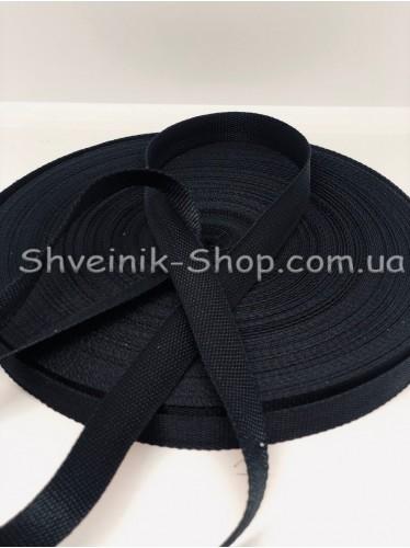 Стропа  20мм Цвет Черный в упаковке 46 метров