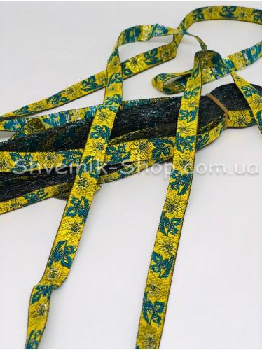Тесьма Украинская Орнамент Ширина 1 см Цвет : в упаковке 9,2 метров