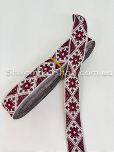 Тесьма Украинская Орнамент Ширина 2 см  в упаковке 7,5 метров
