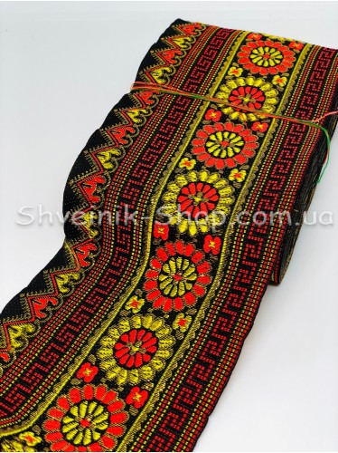 Тесьма Украинская Орнамент Ширина 10 см  в упаковке 7,5 метров