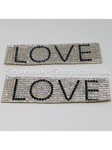 Аппликации Камень  Love 50 штук размер 3*10 в упаковке цена за упаковку