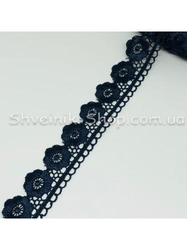 Кружево взяное  Размер : 3 см в упаковке 13,8 метров цвет : Темно Синий