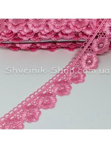 Кружево взяное  Размер : 3 см в упаковке 13,8 метров цвет : Розовый