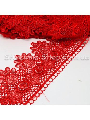 Кружево взяное  Размер : 10 см в упаковке 13,8 метров цвет : Красный