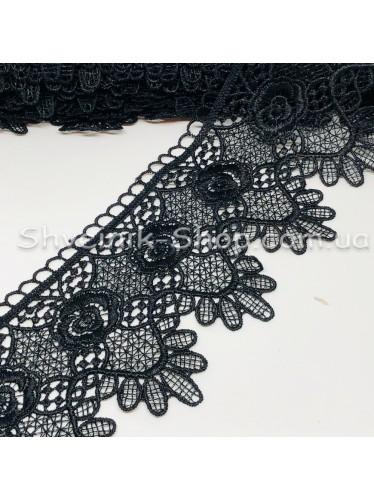 Кружево взяное  Размер : 10 см в упаковке 13,8 метров цвет : Черный