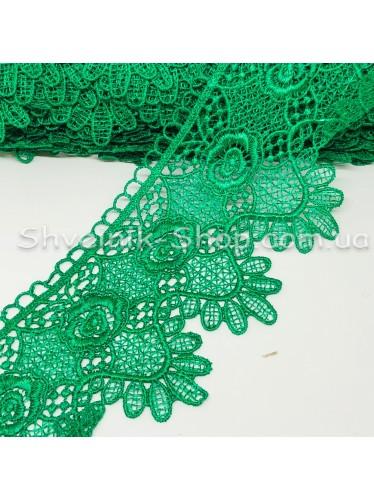 Кружево взяное  Размер : 10 см в упаковке 13,8 метров цвет : Зеленый