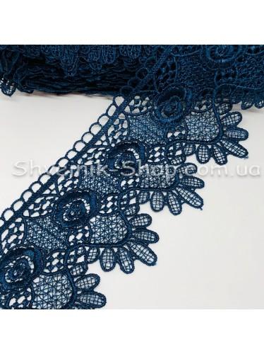 Кружево взяное  Размер : 10 см в упаковке 13,8 метров цвет : Синий