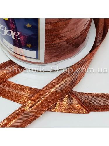 Бейка Порча Люрекс Размер 1,5 см в упаковке 66 метров Цвет : Рыжый