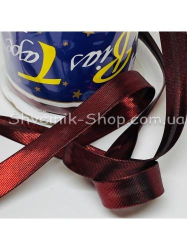 Бейка Порча Люрекс Размер 1,5 см в упаковке 66 метров Цвет : Красный