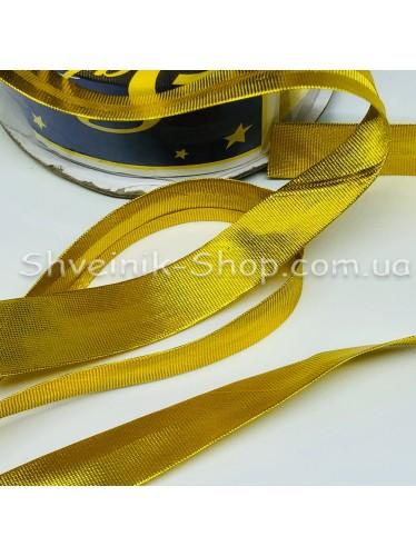 Бейка Порча Люрекс Размер 1,5 см в упаковке 66 метров Цвет : Золото