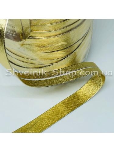 Бейка Кожа Размер 1,5 см в упаковке 50 метров Цвет : Золото