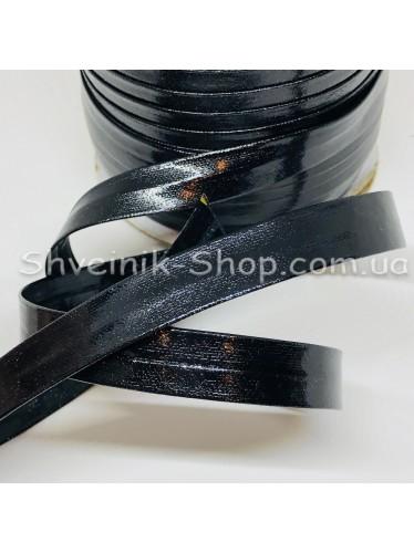 Бейка Лаковая Размер 1,5 см в упаковке 50 метров Цвет : Черная