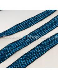 Тесьма стрейч Фальга Ширина 2,5  см Цвет : Берюза в упаковке 18 метров