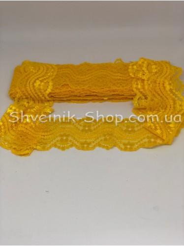 Кружево стрейчивое ширина 5.5см цвет : Желтый в упаковке  9.2метра цена за упаковку