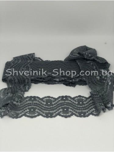 Кружево стрейчивое ширина 5.5см цвет : Серый в упаковке  9.2метра цена за упаковку