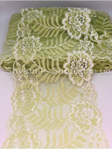 Круживо стрейчивое Двухцветное Ширина: 18 см в упаковке 23 метра цена за упаковку