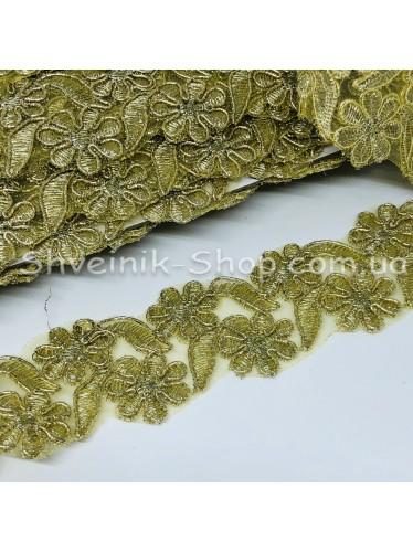 Тесьма декоративная на Органзе Ширина 3,5 см Цвет Золото в упаковке 9,2 метра