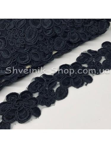 Тесьма декоративная  3-Д Ширина 4,5 см Цвет Черная  в упаковке  9,2 метров
