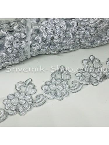 Тесьма декоративная  3-Д Ширина 4,5 см Цвет Белое + Серебро в упаковке  9,2 метров