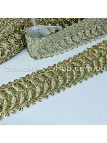 Тесьма декоративная  3-Д Ширина 4 см Цвет Золото в упаковке  9,2 метров