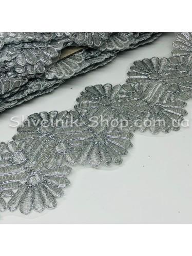 Тесьма декоративная  3-Д Ширина 6,5 см Цвет  Серебро в упаковке  9,2 метров