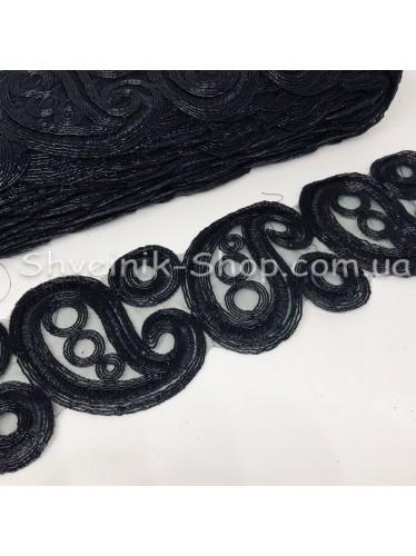 Тесьма декоративная  3-Д Ширина 7,5 см Цвет Черная  в упаковке  9,2 метров